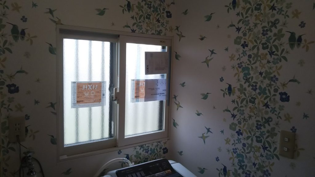 施工後 窓